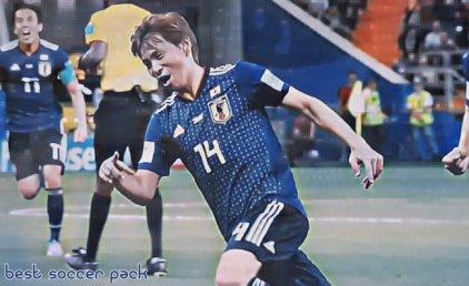 Inui comemora gol do Japão contra a Bélgica 3x2 Copa 2018